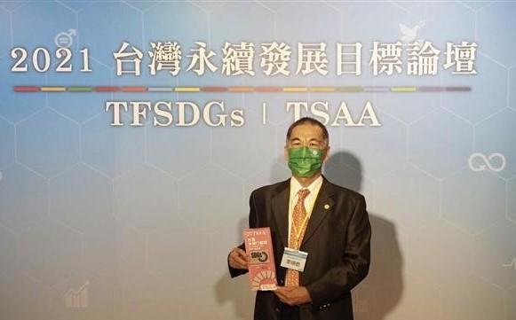 台灣中油榮獲TSAA三大獎項 創國營事業最佳成績 / 台銘新聞網