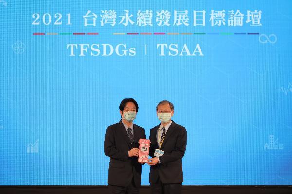 中鋼公司榮獲首屆「台灣永續行動獎」環境永續最高榮譽金獎/ 台銘新聞網