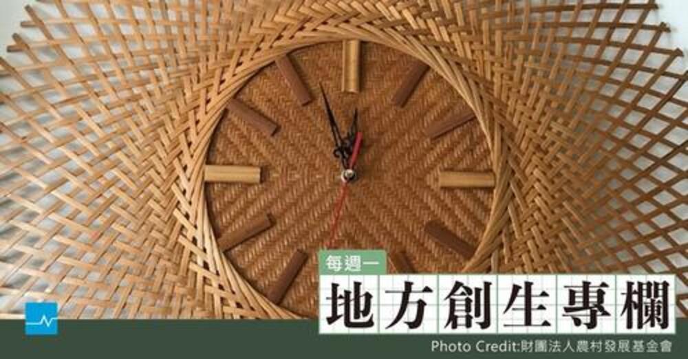 蔡董《來去巡田水-曾具重要經濟地位的台灣竹產業,如何在進口傾銷競爭下「竹藝復興」?》/台銘新聞網